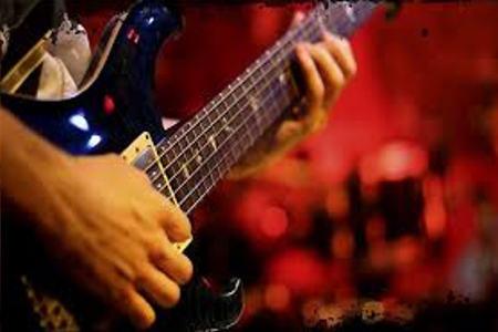 Course Image Guitarra Avanzada 1 (GA1)